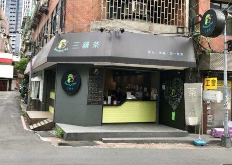 2018台湾 台北