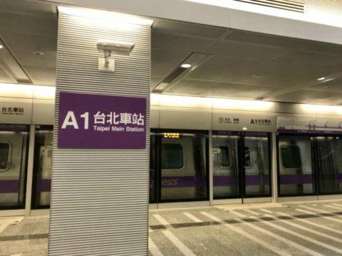 2018台湾 台北駅