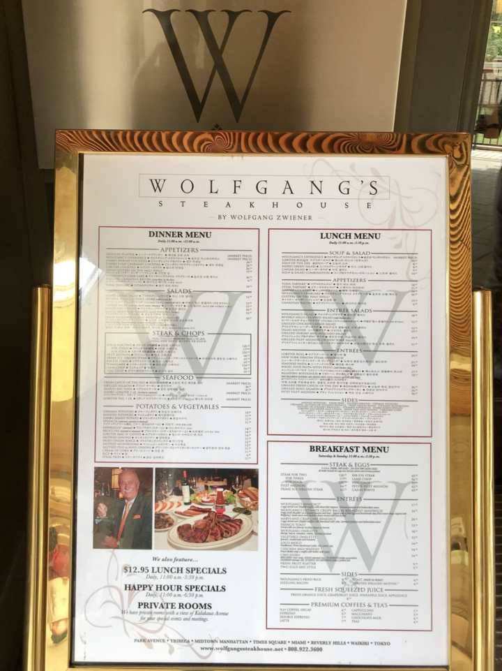 2018ハワイ ホノルル ウルフギャング