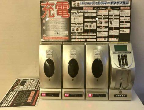 羽田 ファーストキャビン充電器