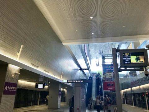2018台湾 タイガーエア 桃園空港 MRT 台北駅
