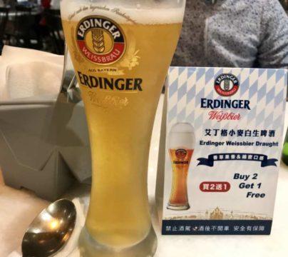 2018台湾 台北 101 誠品