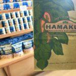 2018ハワイ ハワイ島 ロバーツハワイツアー ハマクア マカデミアナッツ