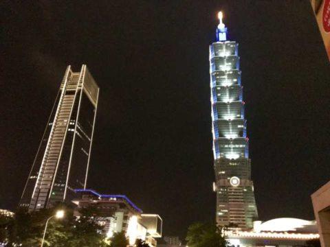 2018台湾 台北 101
