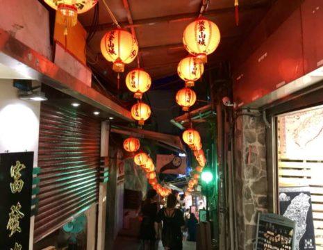 2018台湾 台北 九份