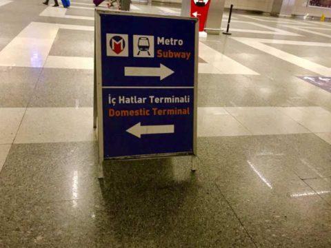 201807トルコ イスタンブル 空港 メトロ マルマライ