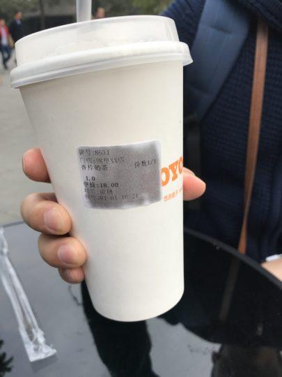 2018成都 香片奶茶 ジャスミンミルクティー