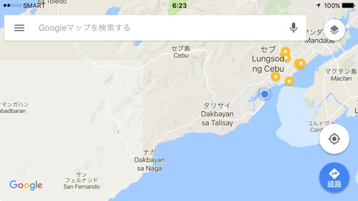 2017cebu_オスロブ ローカルバス 海沿い 南へ