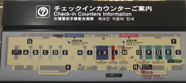 成田空港ターミナル2 チェックインカウンター案内