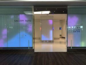 2018cebu_成田空港ターミナル2 TOTOギャラリー