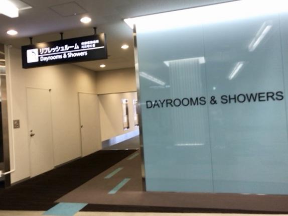 2018cebu_成田空港ターミナル2 シャワー リフレッシュルーム