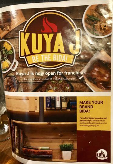 2018cebu_SMモール レストラン「KUYA J」メニュー表紙