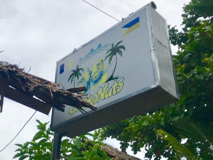 2018cebu_Moal Boal レストラン「Cocko Nats」看板