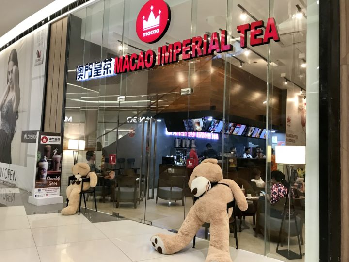 2018cebu_SMシーサイド Macao Imperial Tea