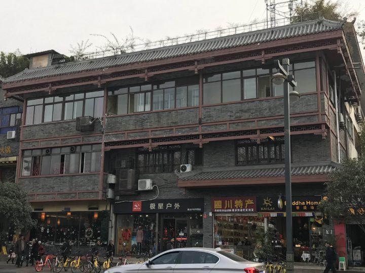 2018成都 中心 街の様子