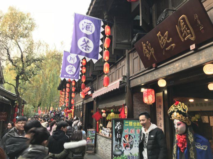 2018成都 錦里歩行街