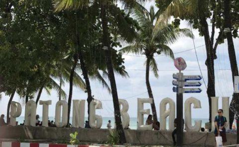 パトンビーチ ホテル