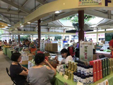2018台湾 台北 市場