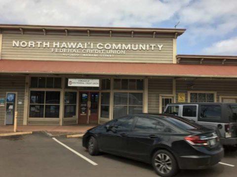 2018ハワイ ハワイ島 ツアー ホノカア