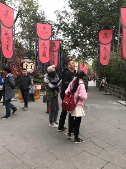 2018成都 武侯祠 2