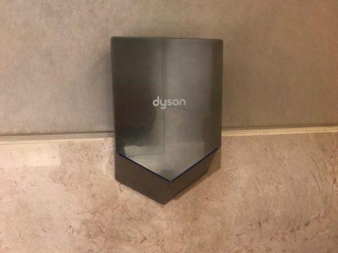 オープンフロアのお手洗いはダイソン製のものも