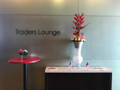 TradersHotel(トレイダーズホテル)のプレミアムラウンジエントランス