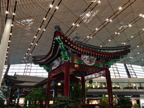 中国国際航空 エアチャイナ 北京 羽田