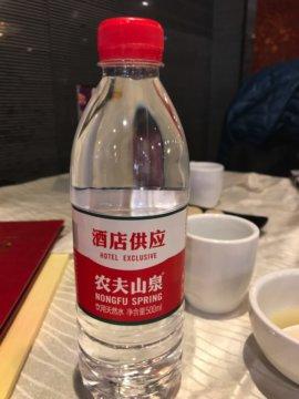 北京 北京ダック 便宜坊