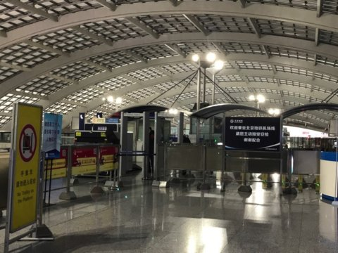 北京 エアポートエクスプレス メトロ 空港