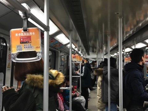 上海 南京東路 メトロ