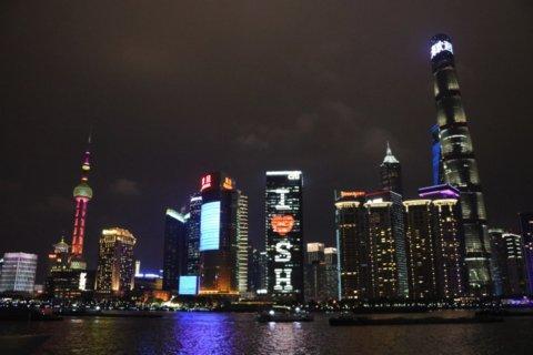 上海ヒルズのライトアップ
