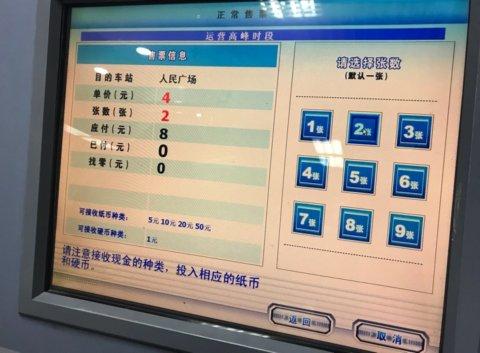 上海 浦東空港 リニア メトロ